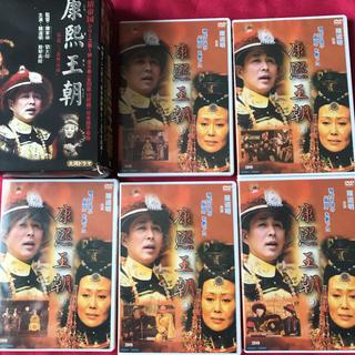 中国ドラマ 康熙王朝 全話(TVドラマ)