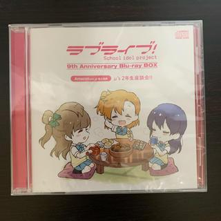 ラブライブ  Blu-ray BOX キャスト座談会CD Amazon購入特典