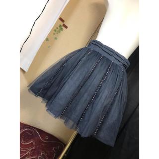 フォーエバートゥエンティーワン(FOREVER 21)のチュールに大人色パールが沢山付いた ミニスカート サイズS(ミニスカート)