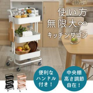 キッチンワゴン 3段 キャスター付 バスケット ワゴン スチールラック キッチン(キッチン収納)