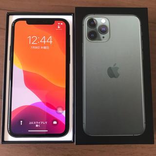 Apple - IPHONE 11 PRO 256GB Apple保証有り 訳あり