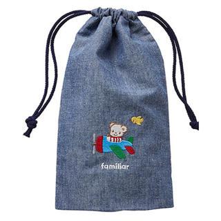 ファミリア(familiar)のファミリア巾着(その他)
