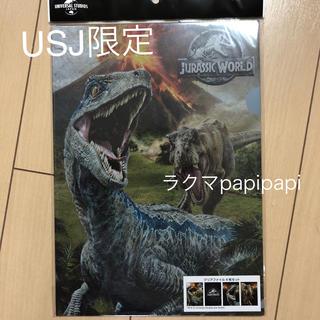 ユニバーサルスタジオジャパン(USJ)の新品未使用 USJ限定 ジュラシックパーク クリアファイル4枚セット(クリアファイル)