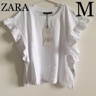 ZARA - 【ラスト1点】ZARA フリル付きTシャツ M ホワイト