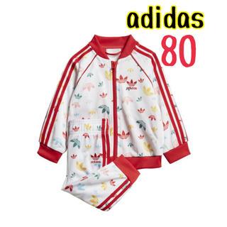 adidas - adidas ジャージ 上下セット 80cm