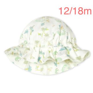 プチバトー(PETIT BATEAU)のプチバトー 20SS クロシェ ハット 12/18m(帽子)