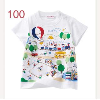 familiar - 100㎝ 70周年 ファミリア Tシャツ