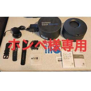 サムスン(SAMSUNG)のSamsung Gear S3 frontier(腕時計(デジタル))