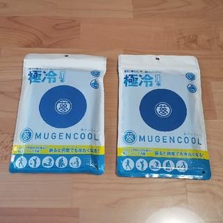 夢げんクールタオル ブルー 2枚セット(タオル/バス用品)