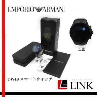 エンポリオアルマーニ(Emporio Armani)の【美品】EMPORIO ARMANI エンポリオアルマーニ DW4B(腕時計(デジタル))