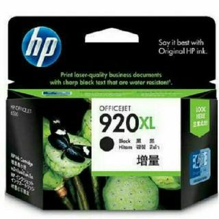 ヒューレットパッカード(HP)の純正プリンターインク インクカートリッジ(PC周辺機器)
