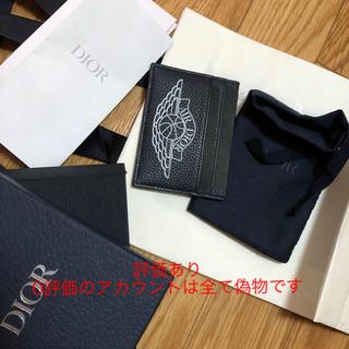ディオール(Dior)のair dior エアージョーダン カードケース(名刺入れ/定期入れ)