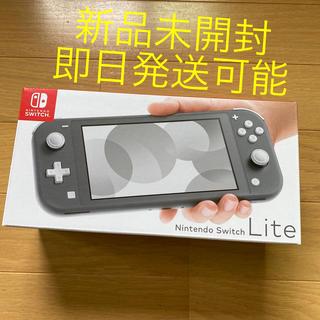 ニンテンドースイッチ(Nintendo Switch)の新品未開封 Nintendo Switch Lite ニンテンドースイッチ(家庭用ゲーム機本体)