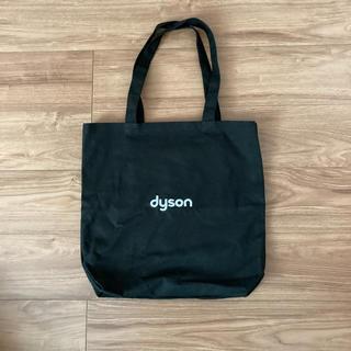 ダイソン(Dyson)の【非売品】ダイソン エコバック・トートバッグ(エコバッグ)