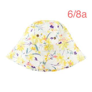 プチバトー(PETIT BATEAU)のプチバトー 20SS プリントクロシェ 6/8a(帽子)