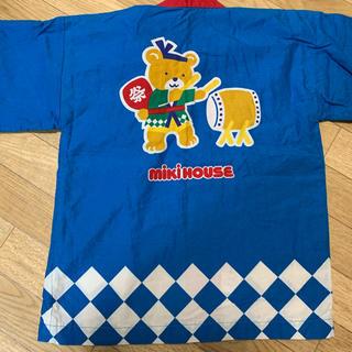 ミキハウス(mikihouse)のミキハウス ハッピ(甚平/浴衣)