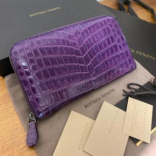 Bottega Veneta - 上級モデル ボッテガヴェネタ クロコ長財布 スーパーセレブ