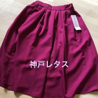 コウベレタス(神戸レタス)の新品タグ付き✨神戸レタススカート(ひざ丈スカート)