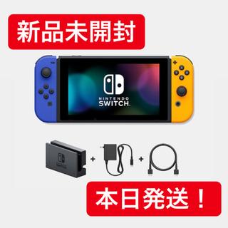 Nintendo Switch - 新品 Nintendo Switch ニンテンドースイッチ カスタム 本体 限定