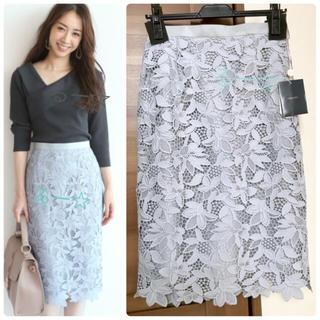 ジャスグリッティー(JUSGLITTY)の新品❤︎ジャスグリッティー ケミカルレースタイトスカート サイズ1 (ひざ丈スカート)