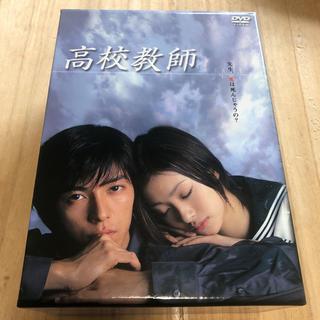 「高校教師 DVD-BOX DVD」(TVドラマ)