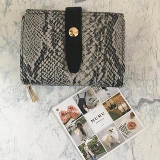 シマムラ(しまむら)のmumu しまむら コラボ 財布 パイソン 新品 人気ブロガー 完売品 ミニ財布(財布)