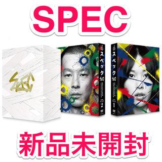 【新品未開封】SPEC 全本編DVD-BOX 4 (TVドラマ)