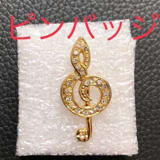 ト音記号 キラキラ ストーン付きピンバッチ 1個(ブローチ/コサージュ)