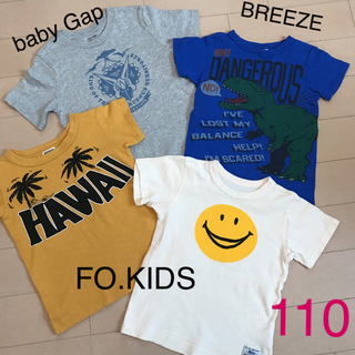 BREEZE - FO.KIDS・BREEZE・baby Gap☆Tシャツ 110