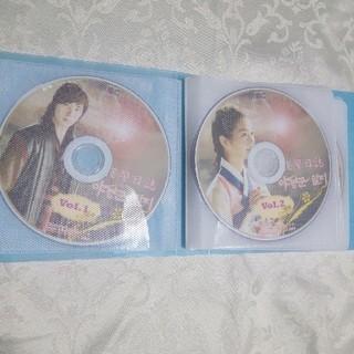 韓流ドラマ 夜警日誌 DVD12枚 全話(TVドラマ)