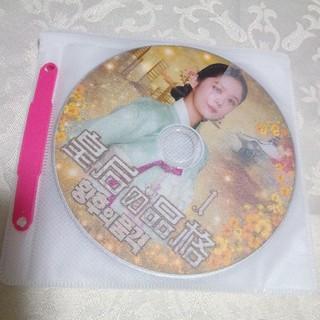 韓流ドラマ 皇后の品格 DVD8枚 全話(TVドラマ)