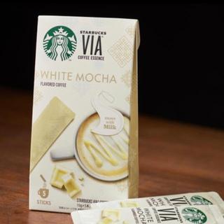 Starbucks Coffee - 販売中止