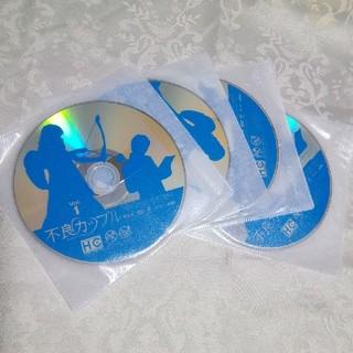 韓流ドラマ レンタル落ち 不良カップル DVD8枚 全話(TVドラマ)