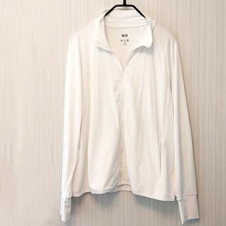 ユニクロ(UNIQLO)の【ユニクロ】エアリズムUVカットメッシュジャケット(長袖) XXL ホワイト(その他)