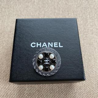 シャネル(CHANEL)のシャネル CHANEL  ボタン No.96(各種パーツ)