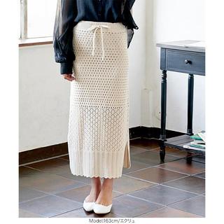 コウベレタス(神戸レタス)の新品神戸レタス透かし編みニットスカート(ロングスカート)