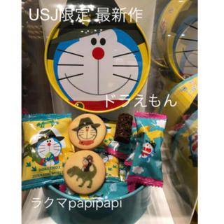 ユニバーサルスタジオジャパン(USJ)の新品未使用 USJ限定 ドラえもんコラボ お菓子(菓子/デザート)