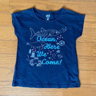 ユニクロ(UNIQLO)のUNIQLO ユニクロ ファインディングドリーTシャツ 120(Tシャツ/カットソー)