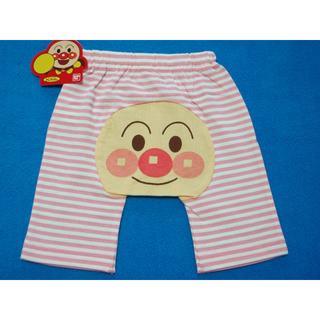 アンパンマン(アンパンマン)の値下げ♡ 90cm アンパンマン ボーダーモンキーパンツ ピンク(パンツ/スパッツ)