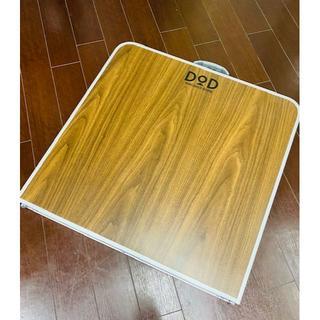 ドッペルギャンガー(DOPPELGANGER)のDOD STORAGE OUTDOOR TABLE ストレージアウトドアテーブル(テーブル/チェア)
