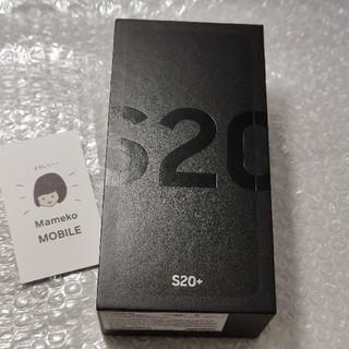 海外版 新品 GALAXY S20+ ブラック128GB