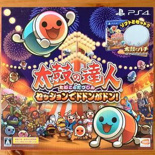 プレイステーション4(PlayStation4)の太鼓の達人 セッションでドドンがドン  太鼓とバチ 同梱版  PS4(家庭用ゲームソフト)