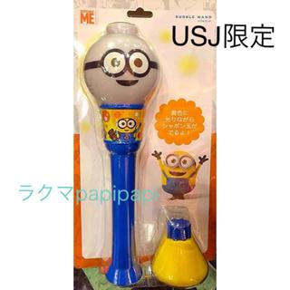 ユニバーサルスタジオジャパン(USJ)の新品未使用 USJ限定 ミニオン   シャボン玉 バブルワンド(キャラクターグッズ)