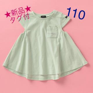 petit main - 【新品タグ付】petit main Tシャツ 110