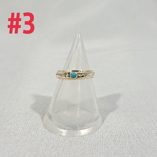 silver925 アラベスクターコイズring#3(リング(指輪))