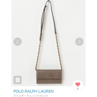 ポロラルフローレン(POLO RALPH LAUREN)のRalph Lauren チェーンウォレット(財布)