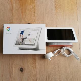 クローム(CHROME)の中古品 Google Nest Hub チョーク(PC周辺機器)