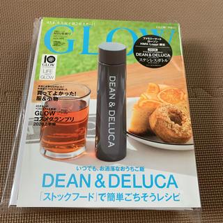 ディーンアンドデルーカ(DEAN & DELUCA)のGLOW8月号特別号 DEAN&DELUCAステンレスボトルグレー(タンブラー)