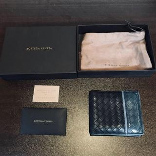 ボッテガヴェネタ(Bottega Veneta)のボッテガヴェネタ 2つ折り財布(折り財布)