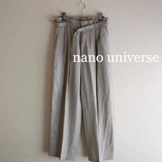 ナノユニバース(nano・universe)の【nano・universe】 フレンチリネン ワイドパンツ*グレージュ(カジュアルパンツ)